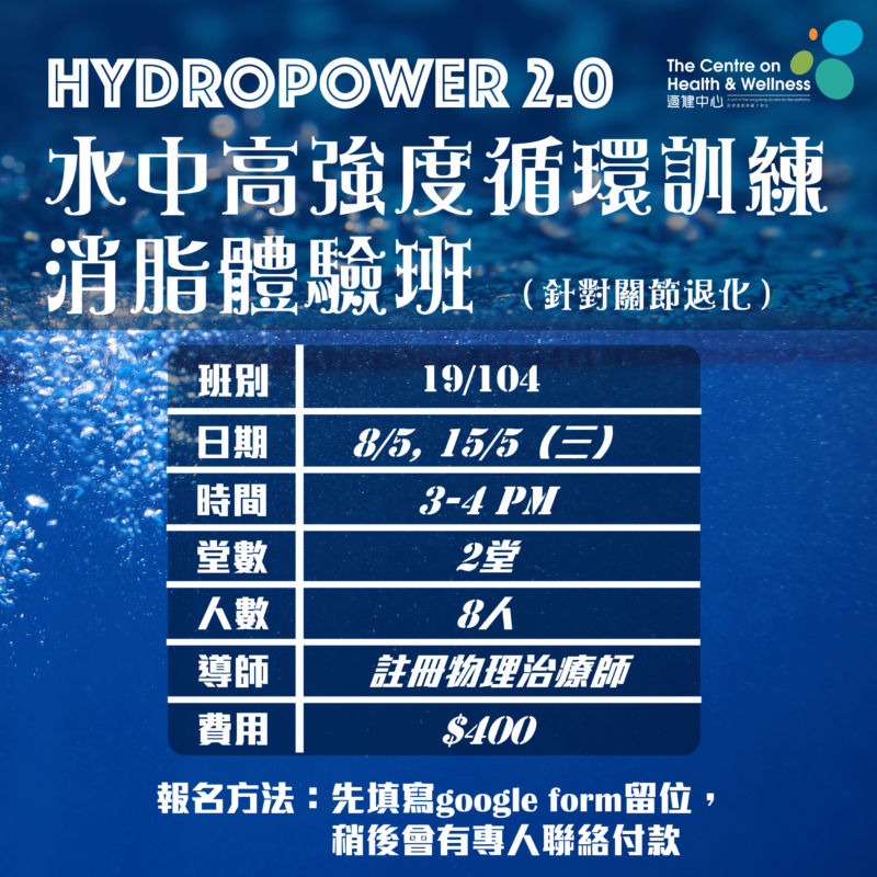 hydropower_052019